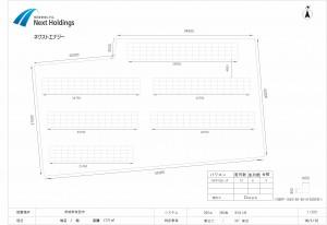 茨城県筑西市NO.2045-1(93.6kw)