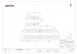 土地付分譲案件(細田675-4・675-5)62.7kw